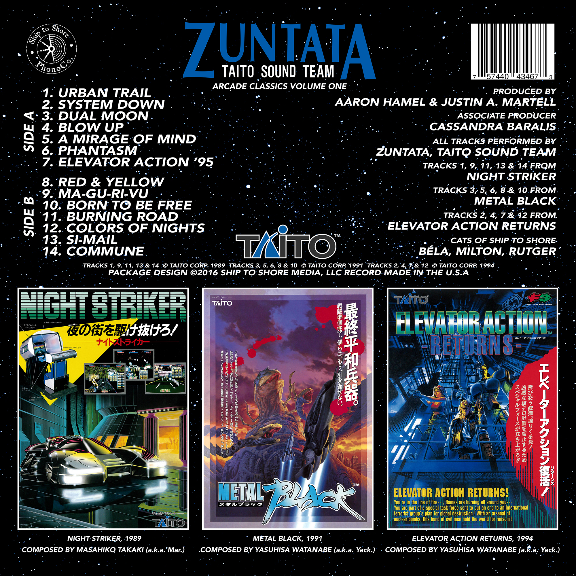 zuntata_back_web