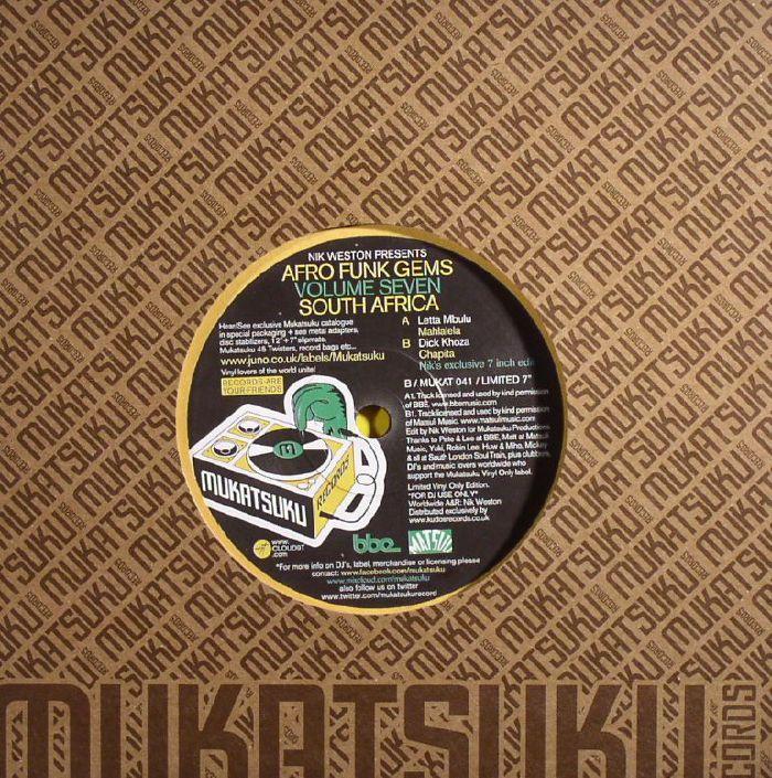 mukatsuku45