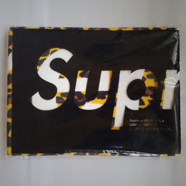 supremetowel1-1000x1000