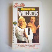 whitelotus-1000x1000