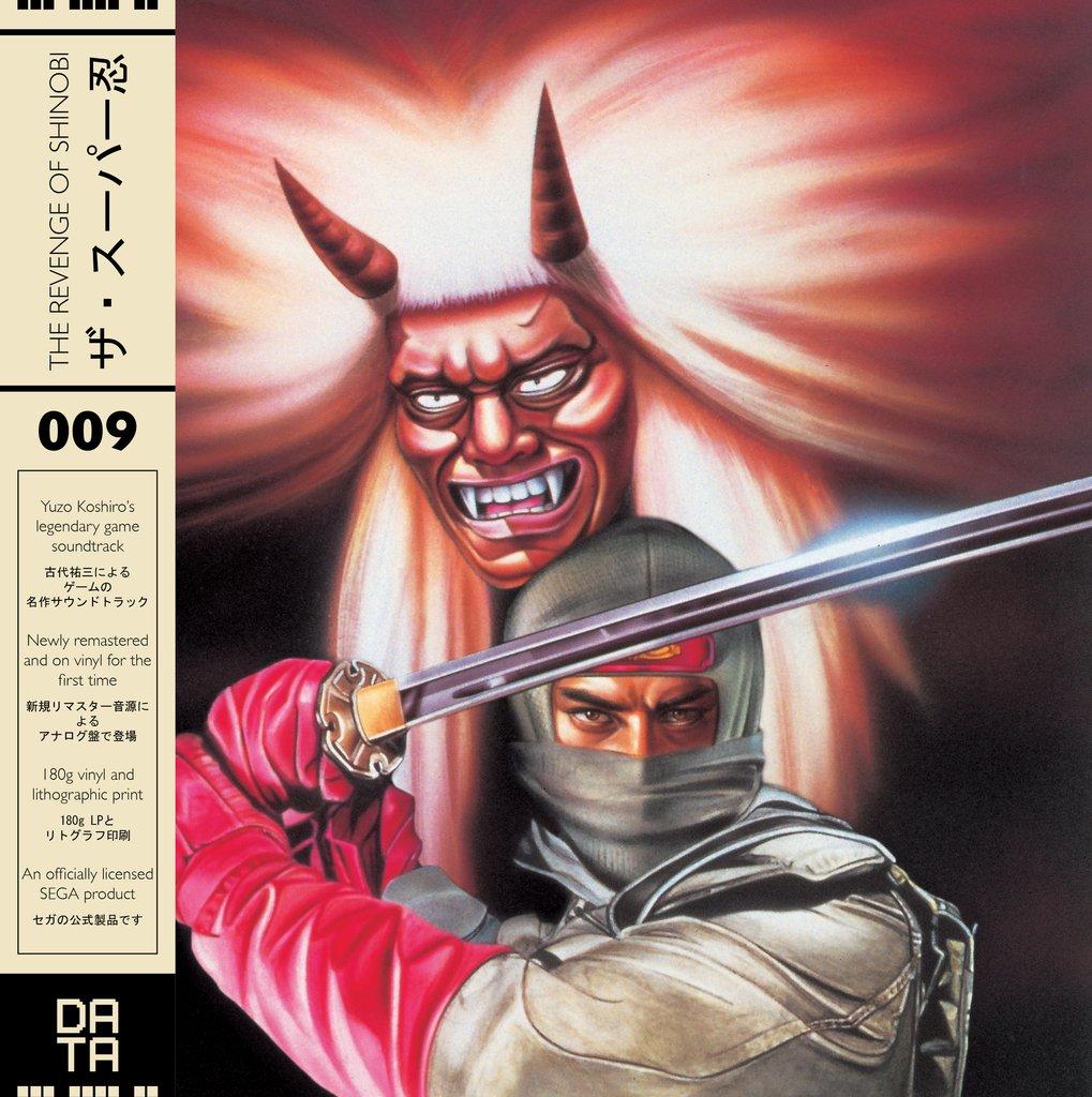 Reveng of Shinobi