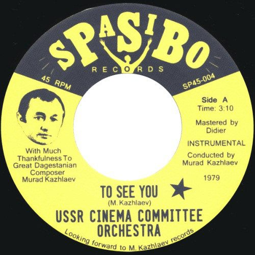 USSR Cinema Committee Orchestra.jpeg
