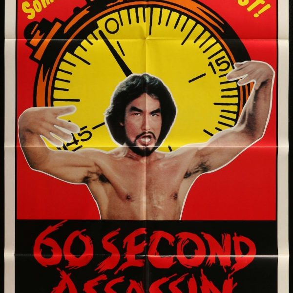 60 Second Assassin Poster