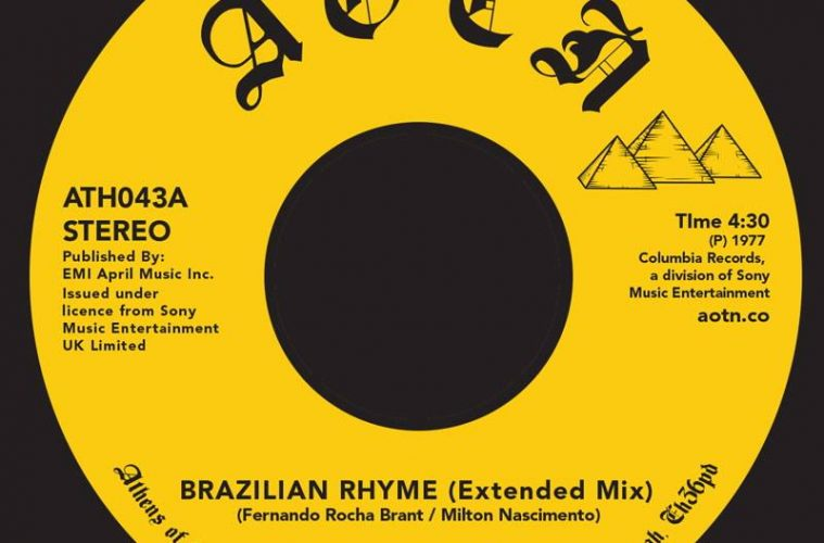 Earth Wind & Fire Brazilian Rhyme Extended 45