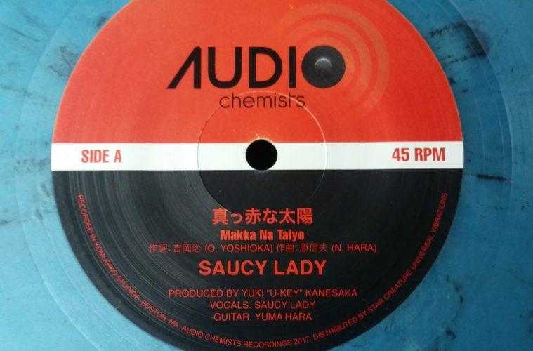 Saucy Lady Makka Na Taiyo