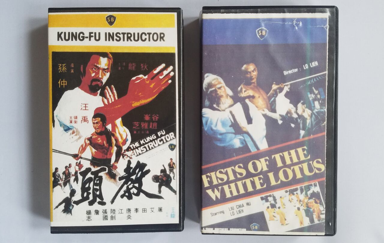Shaw Brothers VHS