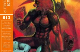 Altered_Beast_Cover_1024x1024