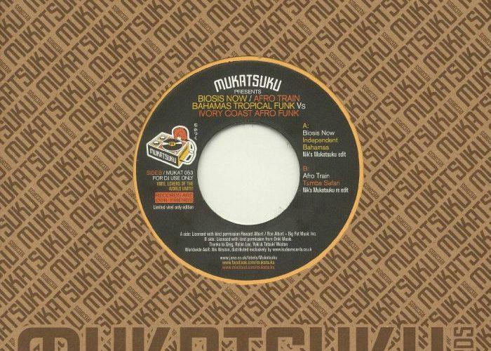 Mukatsuku Records