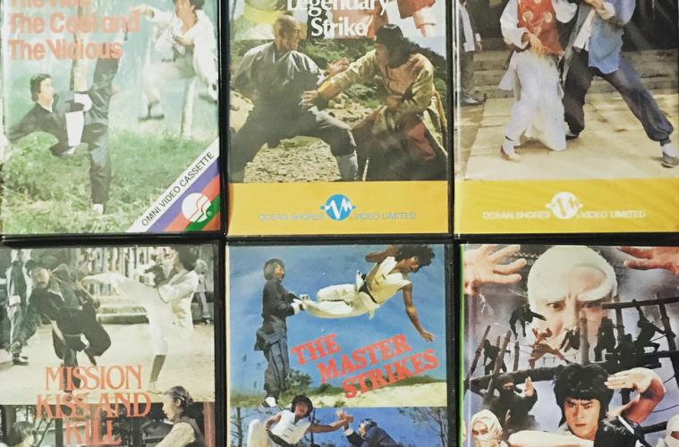 Paul Nice VHS