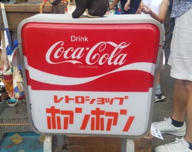 Vintage Japanese Coca Cola