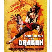 Seven_blows_of_dragon_poster_01