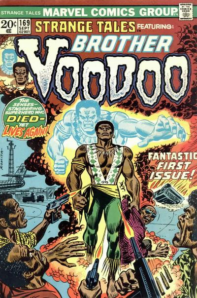 brother voodoo cover