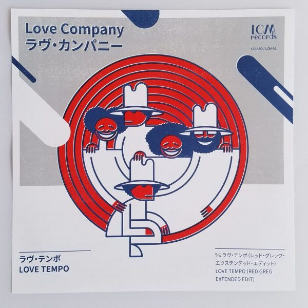 love company cover