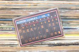 Nippon Leagues