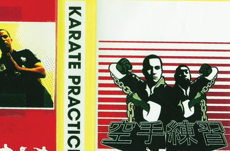 Bozack Morris Karate Practice