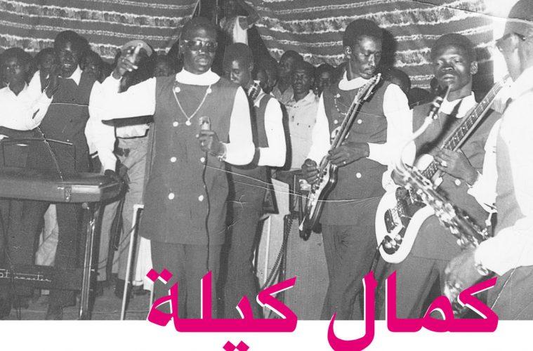 Habibi Funk
