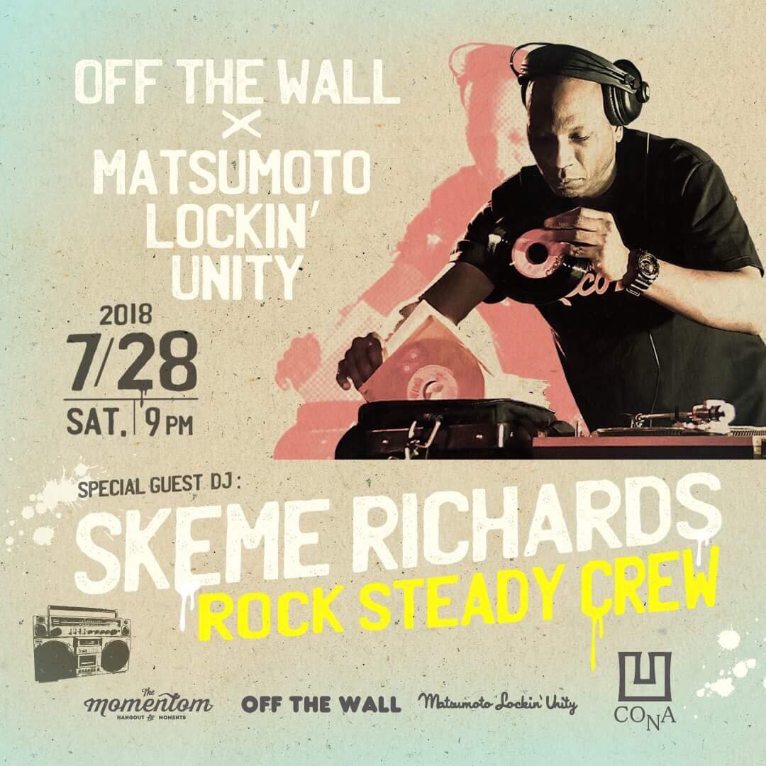 Skeme Richards Ina