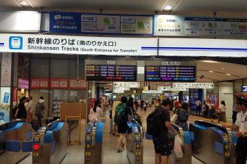 Shinagawa