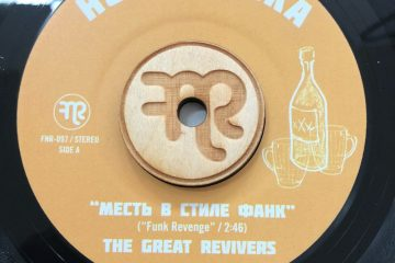 the great revivers funk revenge