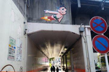 Invader Astro Boy
