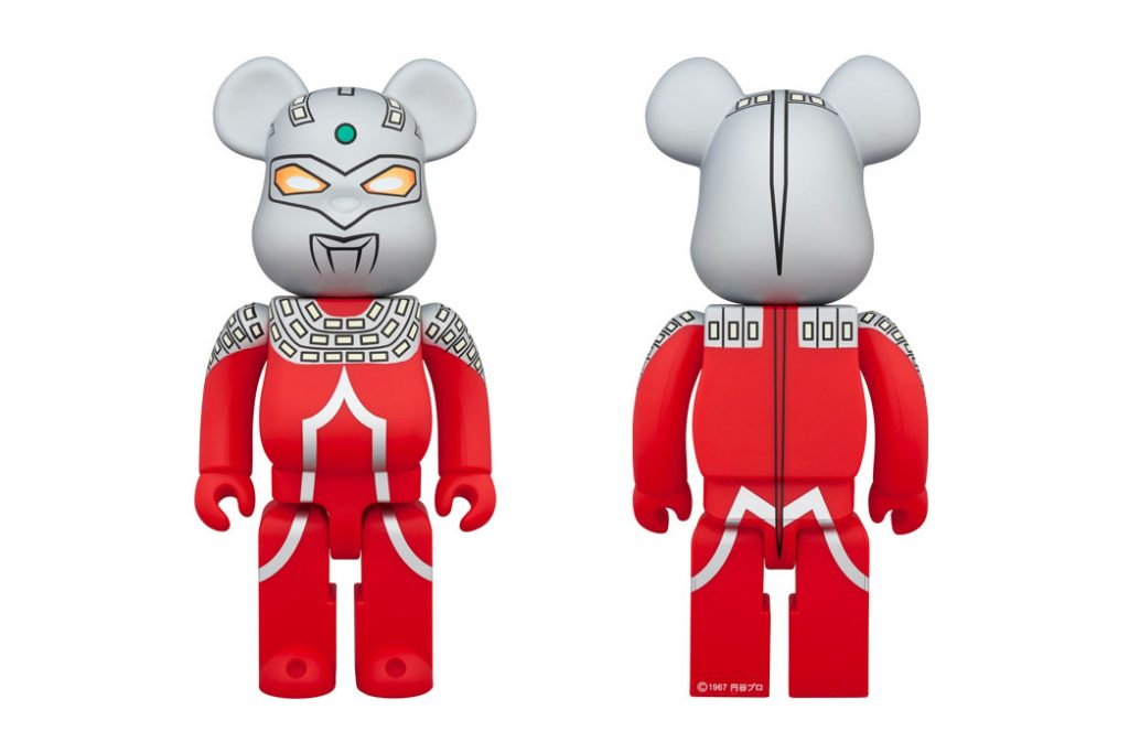 ultraseven be@rbrick