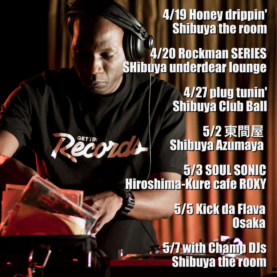 Skeme Richards Japan Tour