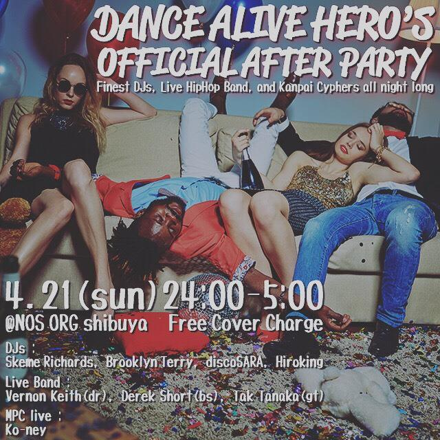 dance alive afterparty