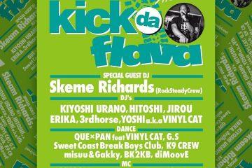 kick da flavor
