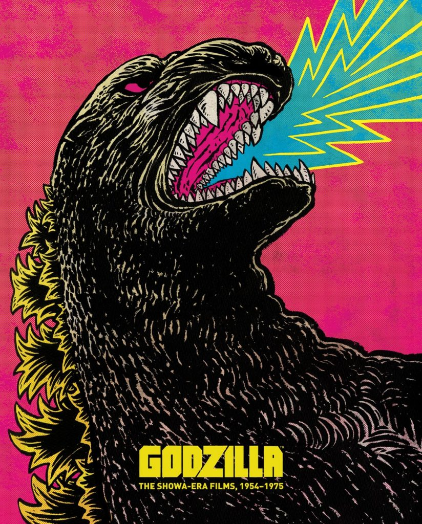 criterion godzilla cover