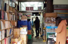 korea record store
