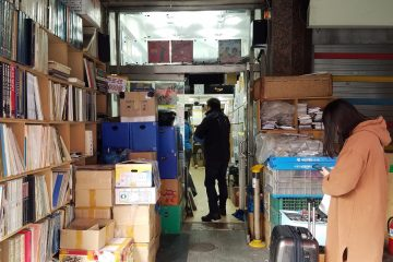 korea record store