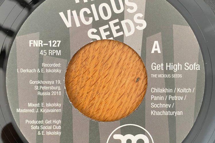 vicious seeds