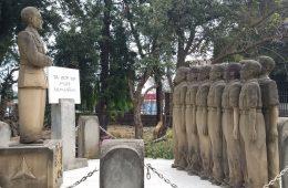 Ethiopia museum