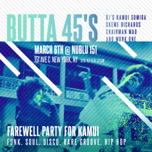 Butta-45s-March-6-2020-03