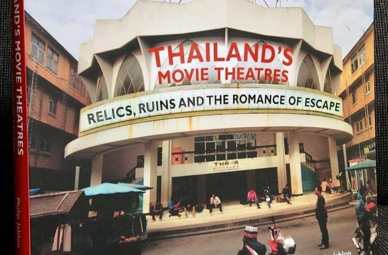 thailands movie theaters